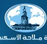 slide_arabic